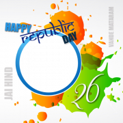 Personalize Vande Mataram Republic Day Frame With Your Photo Online. Happy Republic Day Whatsapp Profile Pics With Your Photo. Online Frame Pics Generator Free