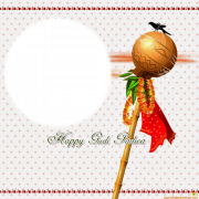 Happy Gudi Padwa Wishes Frame With Your Photo For Whatsapp Profile DP Picture. Print Photo on Gudi Padwa Greeting. Create Gudi Padwa Wish Card With Photo Online