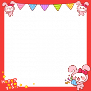 Create Cute Happy New Year Frame With Photo And Name